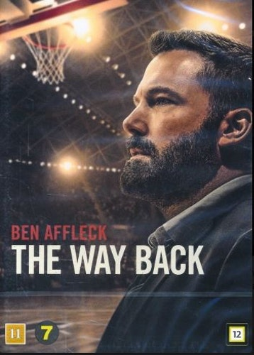 Way back DVD