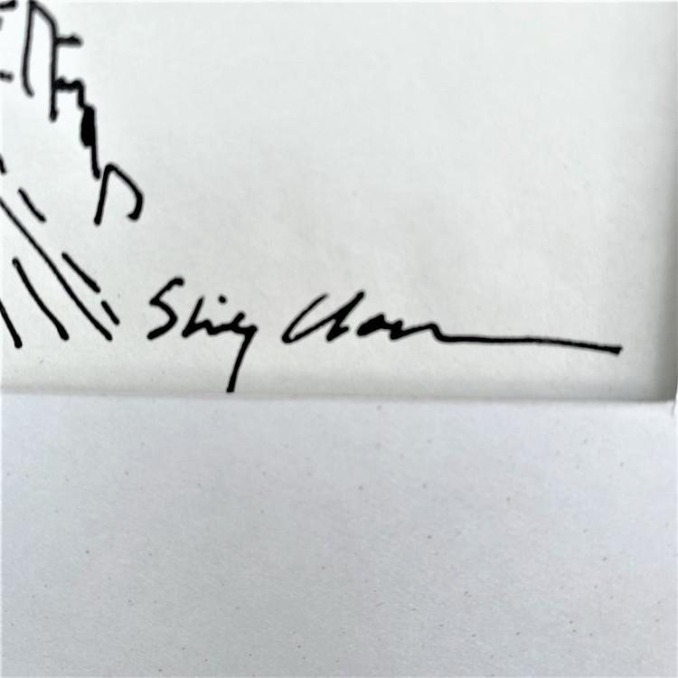 Stig Claesson Slas
