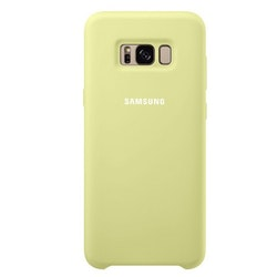 Samsung Silicone cover Galaxy s8+ Skal Green