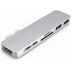Thunderbolt 3 USB-C HUB Macbook Pro