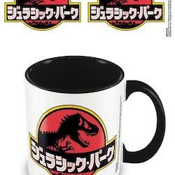 Jurassic Park mugg - Japanese