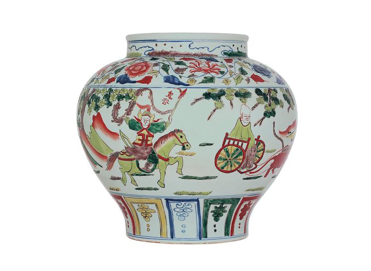 Urna, människor, Ming dynastin