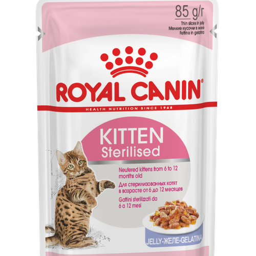 Royal Canin Kitten sterilised Jelly 85g