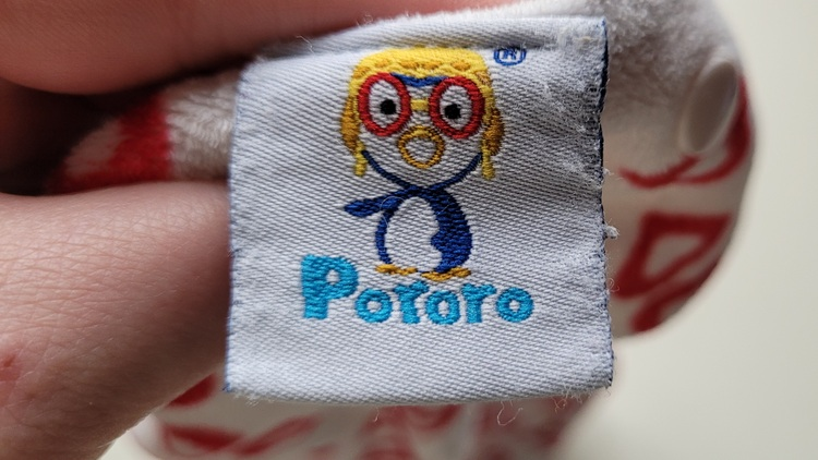 Pororo AIO (083)