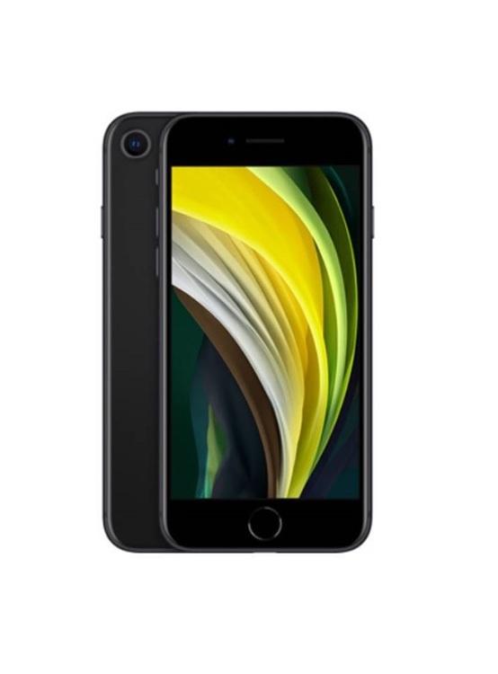 iPhone SE 64 GB - Liten på utsidan. Stor på insidan
