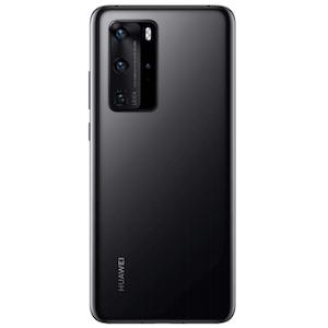 Huawei P40 Pro - Fodralkungen.se