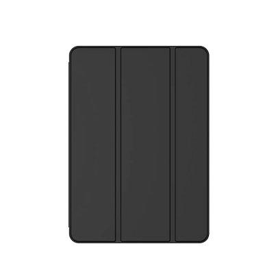 Tri-fold fodral till iPad Mini 4 - Mini 2019 - Svart
