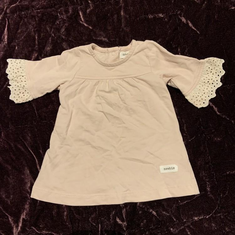 Gammelrosa klänning med hålbroderi detaljer på ärmarna från Newbie stl 56