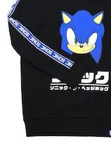 Sonic the Hedgehog Hoodie / Luvtröja