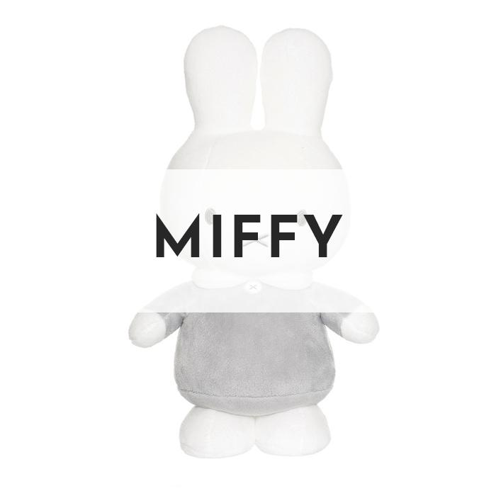 Miffy - Teddykompaniet