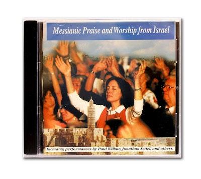 CD-Lovsång från Israel