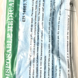 Munskydd/skyddsmask CE märkta 20 pack