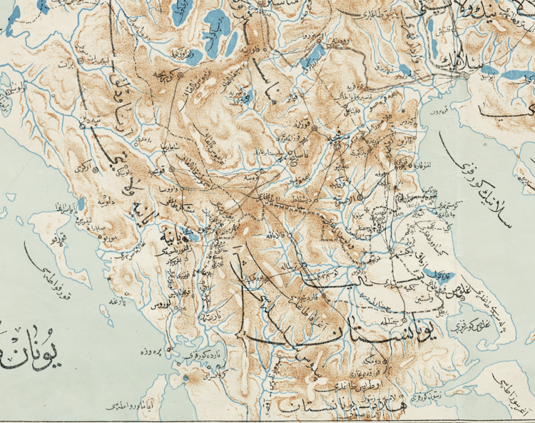 Karta – Turkiet / Ottoman – 1890