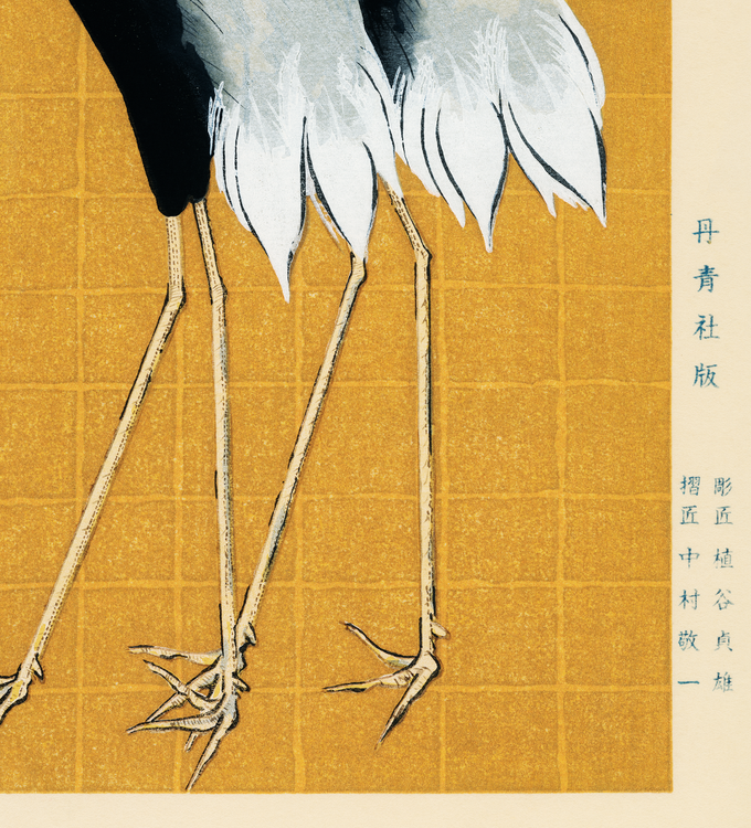 Japanskt, Flock med tranor