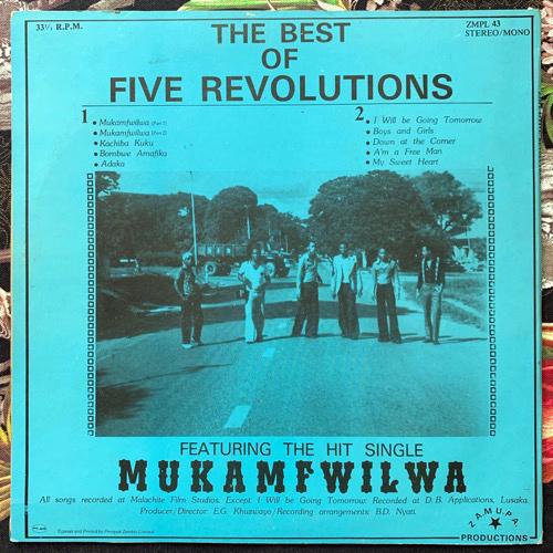 5 REVOLUTIONS The Best Of Five Revolutions (Mukamfwilwa) (Zambia Music Parlour - Zambia original) (VG+) LP