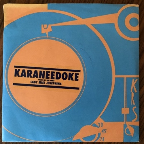 NEED, the Karaneedoke (Kill Rock Stars - USA original) (VG+) 2x7""
