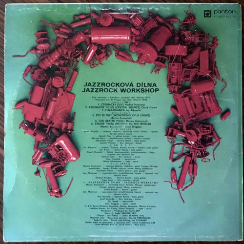 VARIOUS Jazzrocková Dílna (Jazzrock Workshop) (Panton - Czechoslovakia original) (VG/VG+) LP