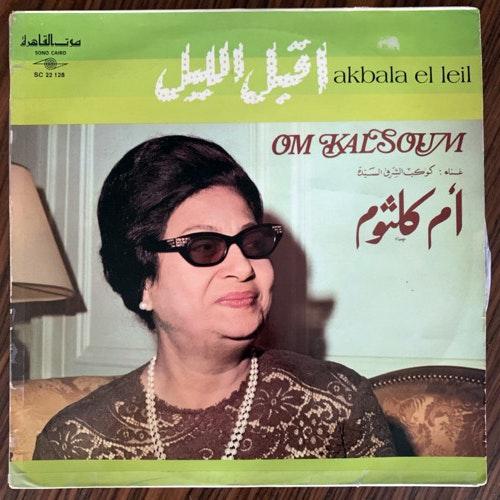 أم كلثوم (OM KALSOUM) أقبل الليل (Akbala El Leil) (Sono Cairo - France reissue) (VG/VG-) LP