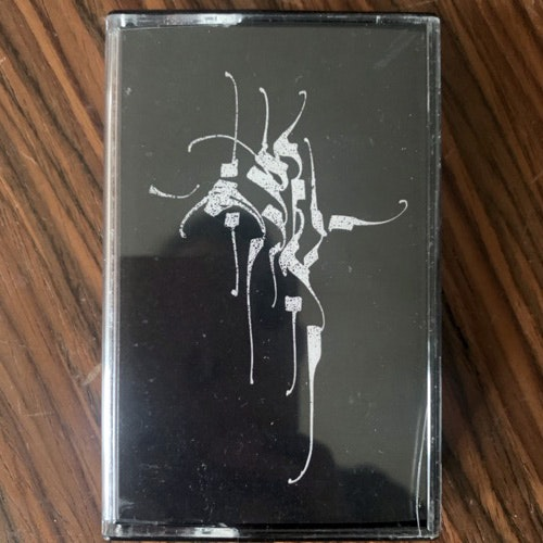 ANIMA NOSTRA Atraments (Cloister - USA original) (NM) TAPE