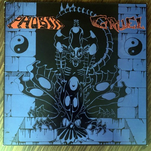 PHOBIA/GRUEL Split (Jungle Hop - France original) (VG+) LP