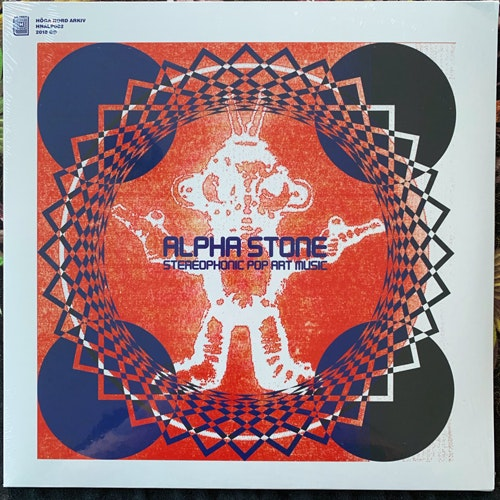ALPHA STONE Stereophonic Pop Art Music (Höga Nord - Sweden reissue) (NEW) 2LP