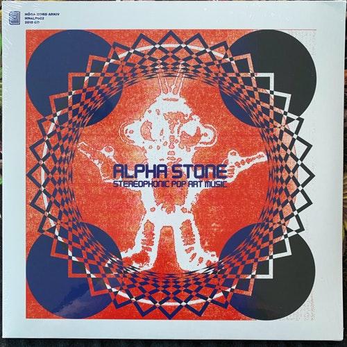 ALPHA STONE Stereophonic Pop Art Music (Höga Nord - Sweden reissue) (NEW) 2LP