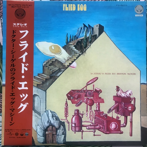 FLIED EGG Dr. Siegel's Fried Egg Shooting Machine (Universal - Japan 2001 reissue) (EX/NM) LP