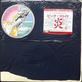 PINK FLOYD Wish You Were Here (CBS - Japan 1978 reissue) (VG+/EX) LP