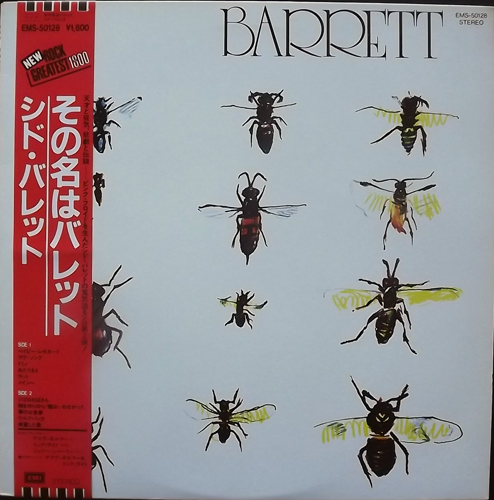 SYD BARRETT Barrett (EMI - Japan 1982 reissue) (EX/NM) LP