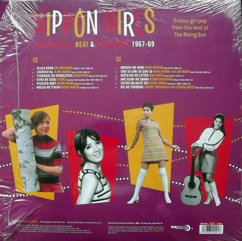 VARIOUS Nippon Girls: Japanese Pop, Beat & Bossa Nova 1967-69 (Purple vinyl) (Big Beat - UK original) (EX/VG+) LP