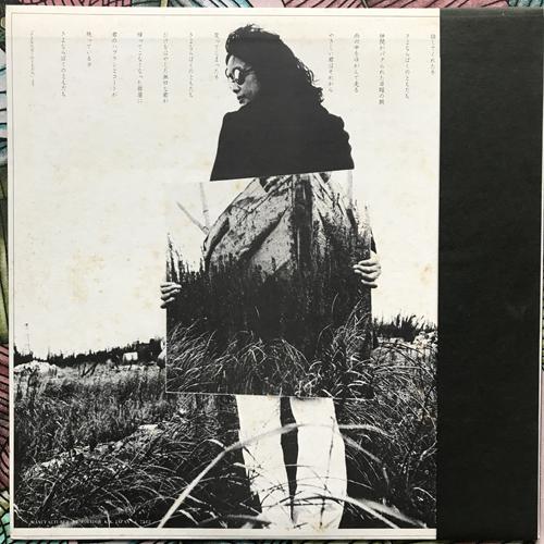 森田童子 (Doji Morita) Good Bye (Polydor - Japan original) (VG+) LP