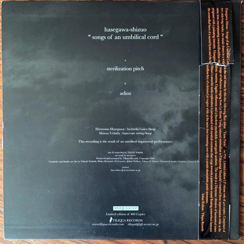 HASEGAWA-SHIZUO Songs Of An Umbilical Cord (Tiliqua - Japan original) (EX/NM) LP