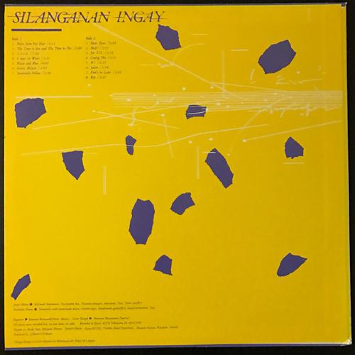 JUNJI HIROSE + YOSHIHIDE OTOMO Silanganan Ingay (Tanga-Tanga - Japan original) (EX/NM) LP