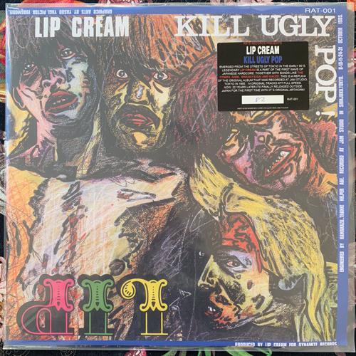 LIPCREAM Kill Ugly Pop (Clear vinyl) (Rats - reissue) (NM) LP