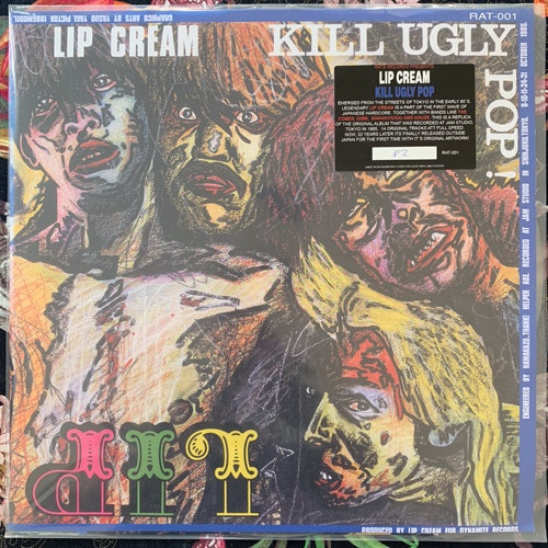 LIPCREAM Kill Ugly Pop (Clear vinyl) (Rats - reissue) (NM) LP