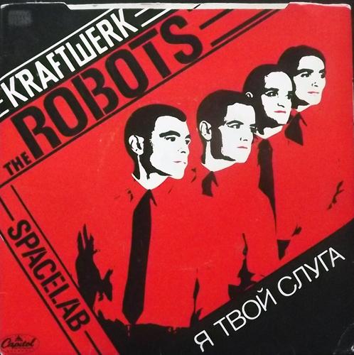 "KRAFTWERK The Robots (Capitol - UK original) (VG+) 7"""