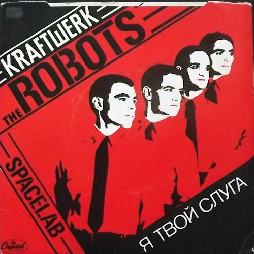 KRAFTWERK The Robots (Capitol - UK original) (VG+) 7""