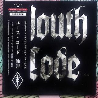 "YOUTH CODE Consuming Guilt (Ltd to 150) (Big Love - Japan original) (EX/VG+) 7"""