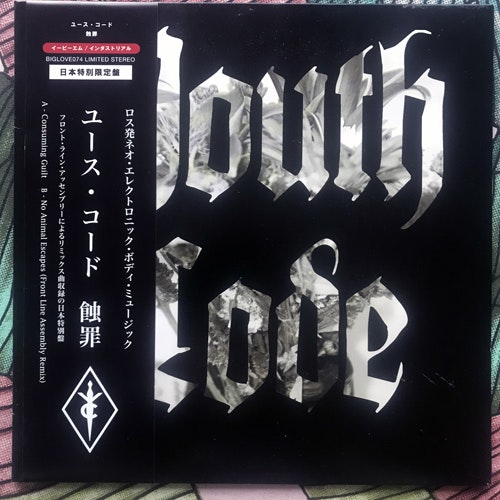 YOUTH CODE Consuming Guilt (Ltd to 150) (Big Love - Japan original) (EX/VG+) 7""