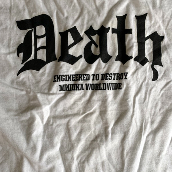 MISHKA Death (S) (USED) T-SHIRT