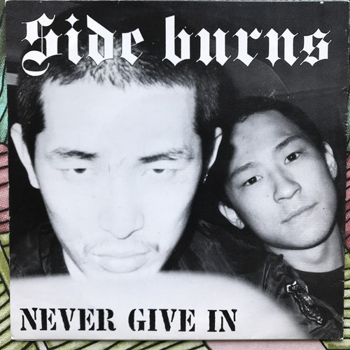 SIDE BURNS Never Give In (Ebisu - Japan original) (VG+) 7""