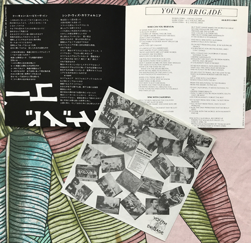 YOUTH BRIGADE Sink With Californ!a (AA - Japan original) (EX) 7""