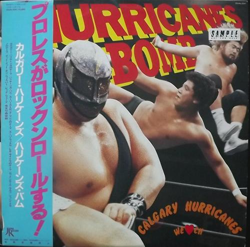SOUNDTRACK Hurricanes Bomb - Calgary Hurricanes (Promo) (Japan - Japan original) (EX/NM) LP
