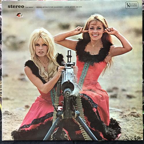 SOUNDTRACK Georges Delerue – Viva Maria! (United Artists - USA original) (VG+/EX) LP