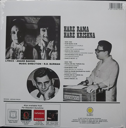 SOUNDTRACK R. D. Burman – Haré Rama Haré Krishna (Far Eastern Sunshine - Europe reissue) (NEW) LP