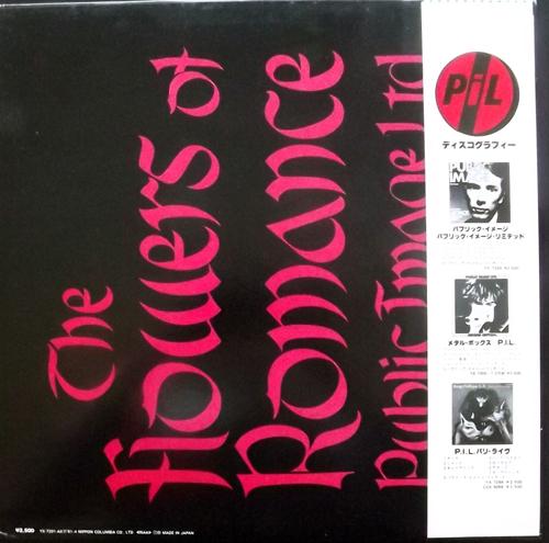 PUBLIC IMAGE LIMITED The Flowers Of Romance (Columbia - Japan original) (EX/NM) LP