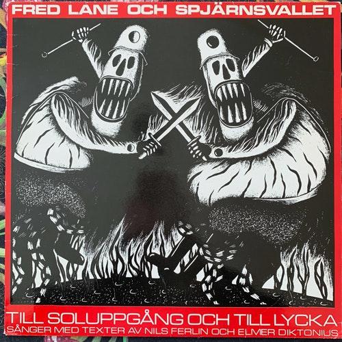 FRED LANE OCH SPJÄRNSVALLET Till Soluppgång Och Till Lycka Sånger Med Texter Av Elmer Diktonius Och Nils Ferlin (Krokben - Sweden original) (VG+) LP