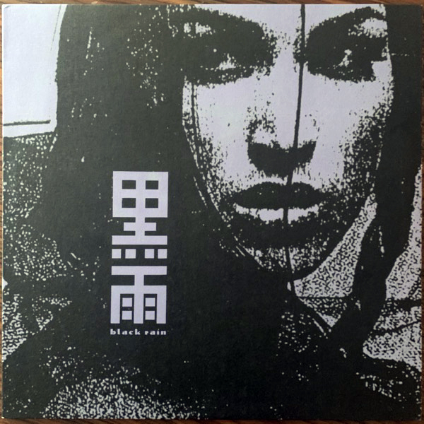 BLACK RAIN Dark Pool (Blackest Ever Black - UK original) (EX) LP