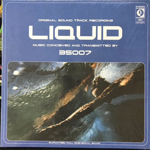 35007 Liquid (Stickman - Germany original) (NM/EX) LP