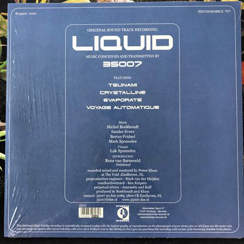 35007 Liquid (Stickman - Germany original) (NM/EX) LP
